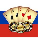 Russia Weighs Luck vs. Skill in the Global Online Poker Debate, and Findings Could Lead to Legalization