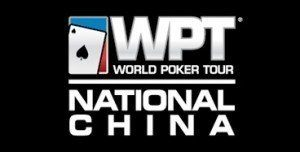 WPT National China Expands