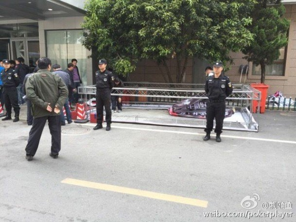 APPT Nanjing Millions raided by Chinese police