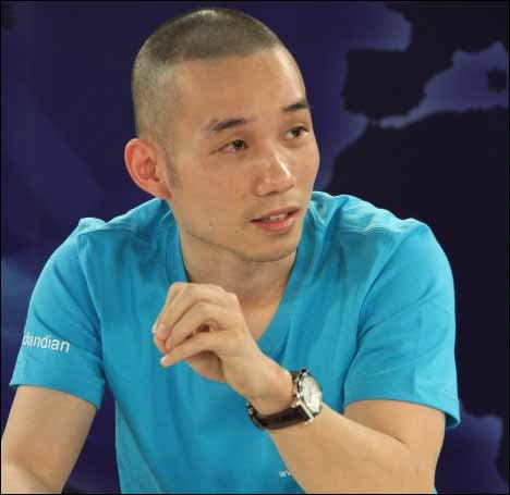 Chinese Tech Investor Xu Chaojun Busted for Running Illegal Poker Game