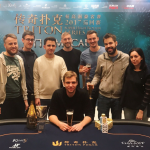 Stefan Schillhabel is surrounded by some of Germany's best including Dietrich Fast, Manig Loeser, and Dominik Nitsche. (Image: Triton Super High Roller Series)