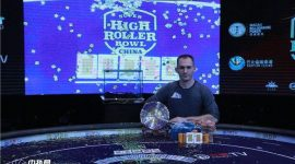 Justin Bonomo Beats Patrik Antonius to Win $4.8 Million in Inaugural Super High Roller Bowl China