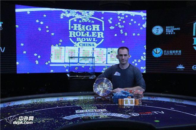 Justin Bonomo, Super High Roller China