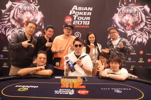 Asian Poker Tour Releases 2020 Schedule Featuring 12 Events