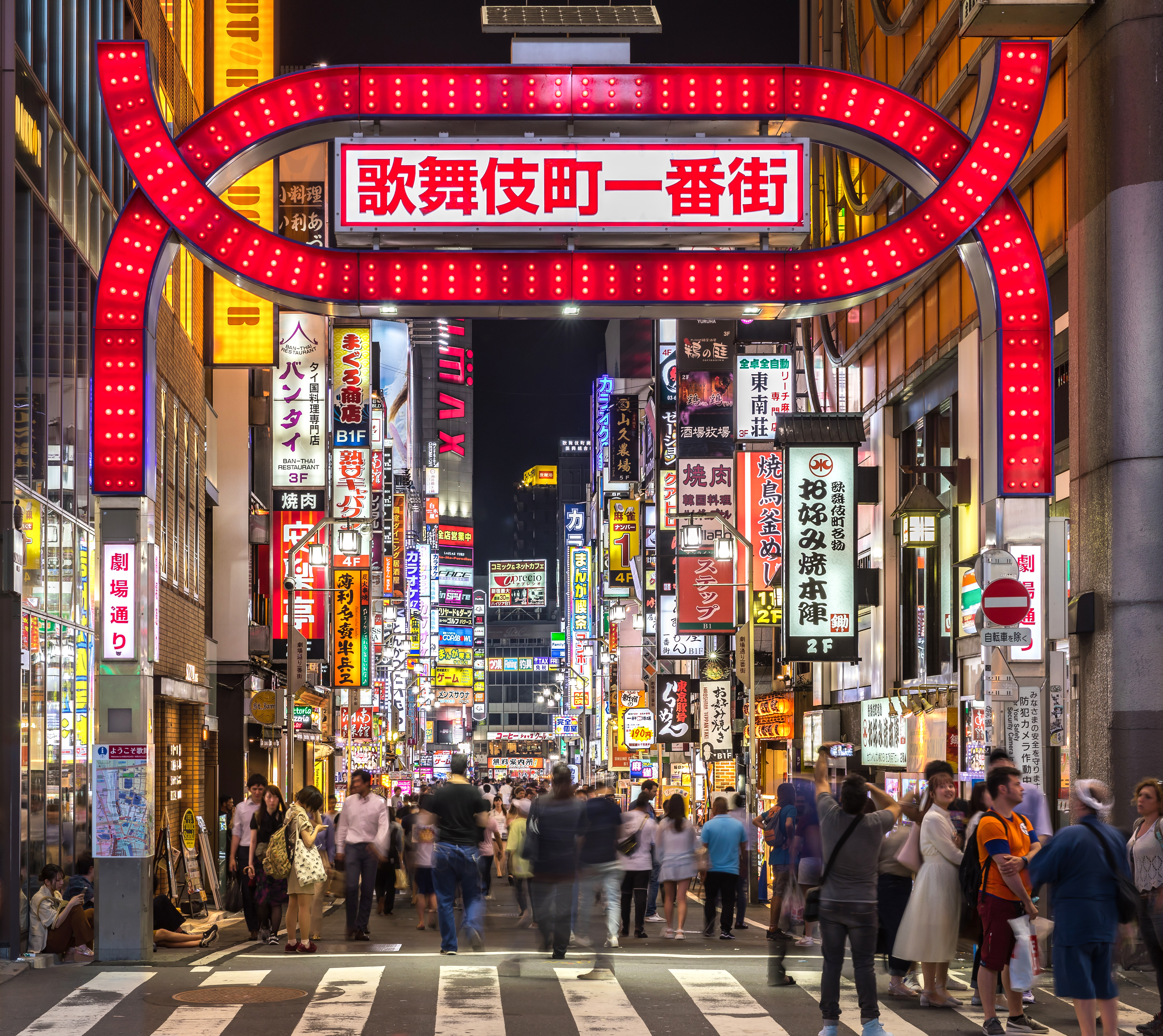 Kabukicho red-light district