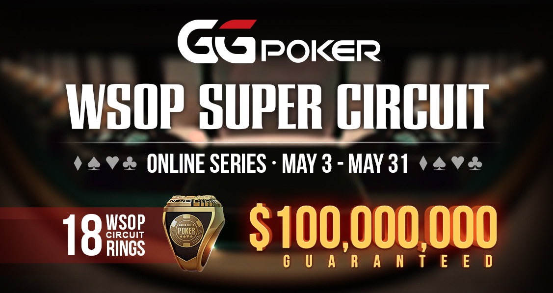 GGPoker online poker series