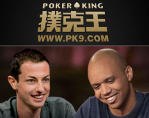 Phil Ivey and Tom Dwan